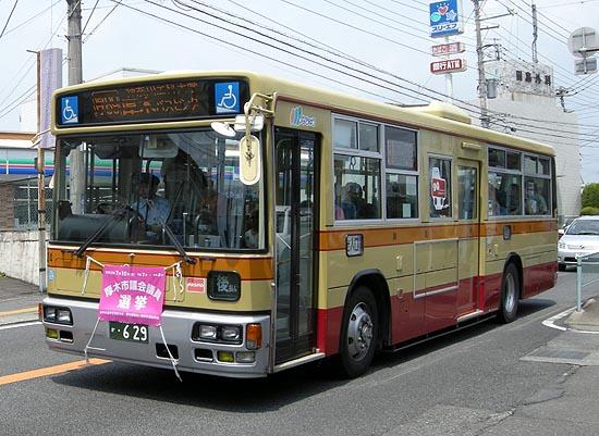a-DSCN3013.jpg