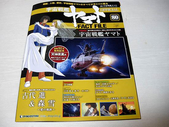 a-DSCN3075.jpg