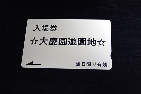 a-IMG_7497.jpg