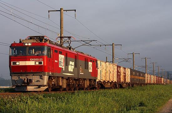a-IMG_8543.jpg