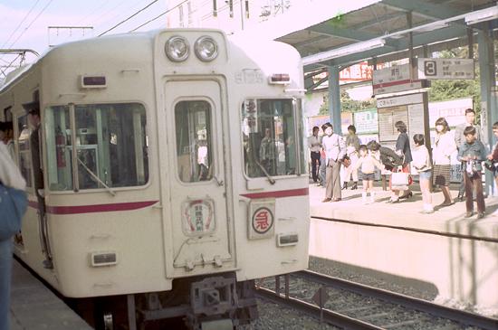 a-keio-5000-002.jpg