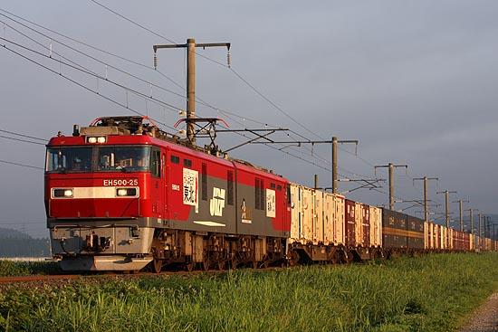 c-IMG_8543.jpg