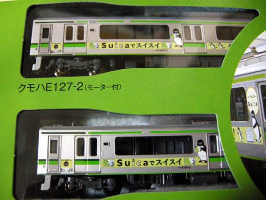 p-DSCN2475.jpg