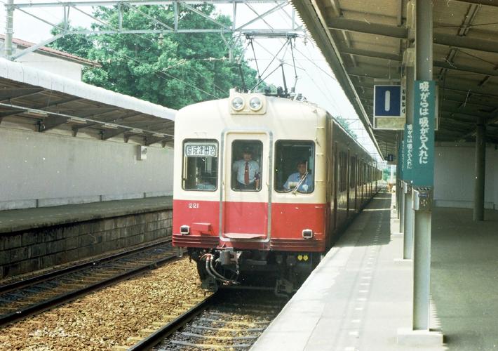 sinkeisei-023.jpg