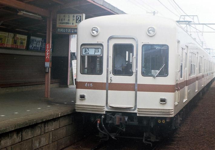 sinkeisei-025.jpg