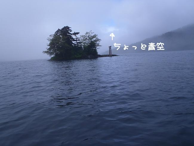 2011 07 18_7097
