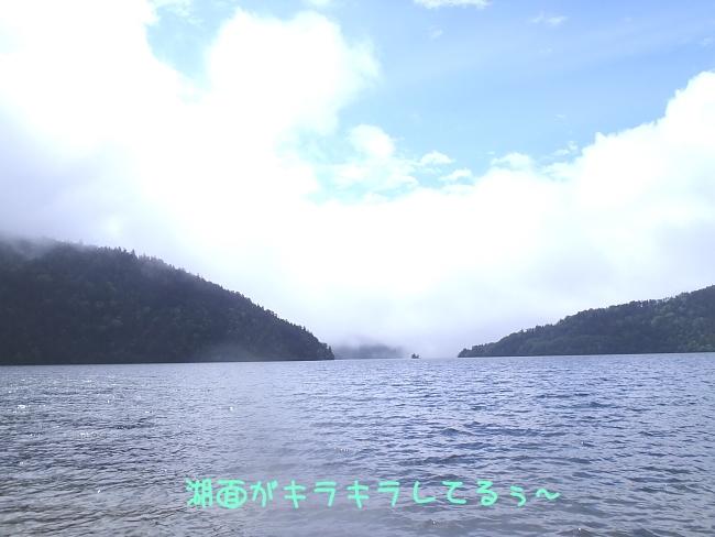 2011 07 18_7072