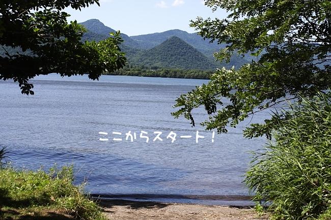 2011 08 15_7773