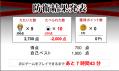 スクリーンショット(2011-07-10 10.18.10)