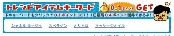 スクリーンショット(2011-07-16 11.21.34)