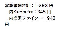 スクリーンショット(2011-07-17 17.54.08)