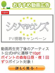スクリーンショット(2011-07-29 19.58.16)