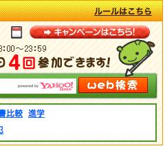 スクリーンショット(2011-07-29 19.58.28)