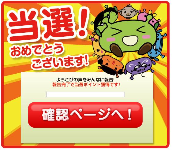 スクリーンショット(2011-08-27 8.27.20)