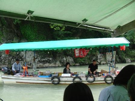 保津川30