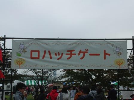 CIMG3296.jpg