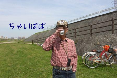 IMG_0708.jpg