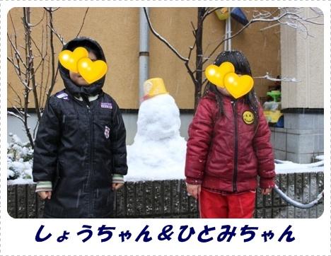 IMG_2971.jpg