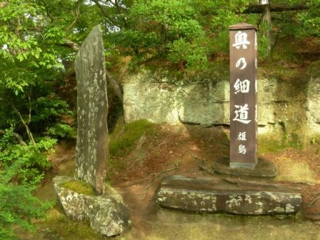 松島 仙台 085