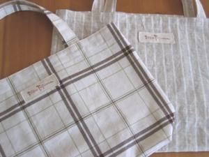 2007-3 pan bag 1