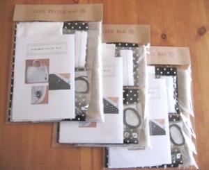 lace and stitch bag kit 1-1