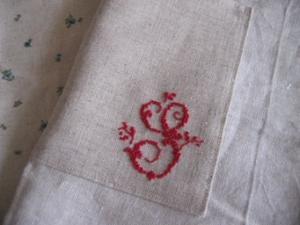 apron stitch 2007-7