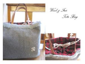 Wool fur bag