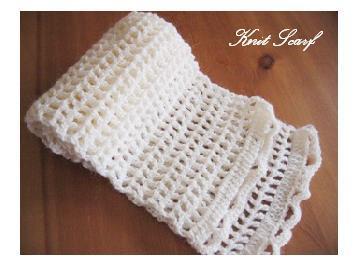 knit scarf 2007