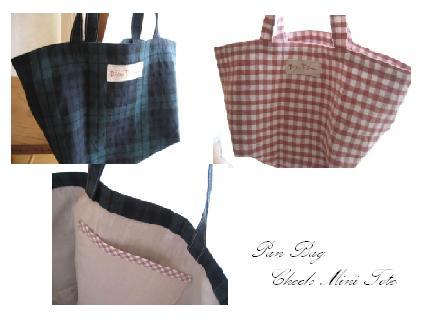 2008-1 pan bag 2