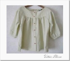 2008-4 gather blouse 1