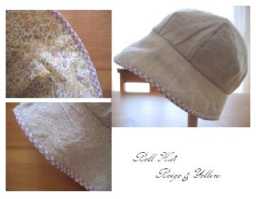 bell hat 2