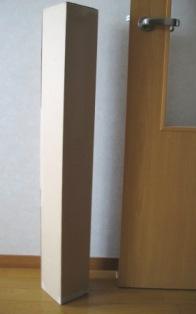 2008-5 mpl box