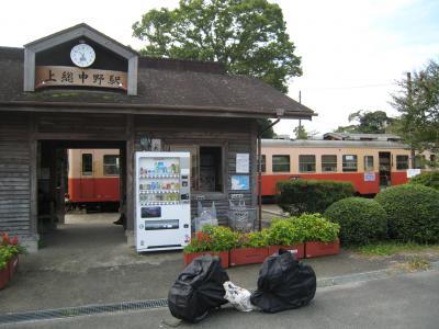 上総中野駅