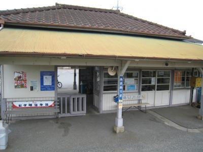 海士有木駅2