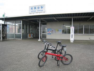 光風台駅1