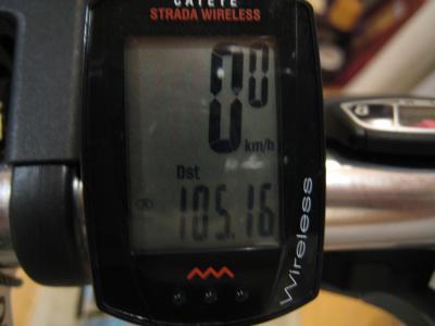 サイコン105km