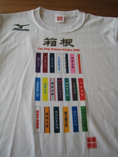 箱根Tシャツ