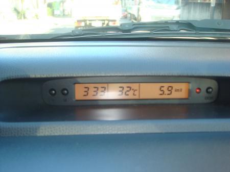 所沢暑かった