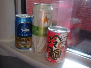 新幹線はいいね~~!飲める!