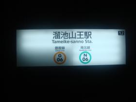 赤坂にきました