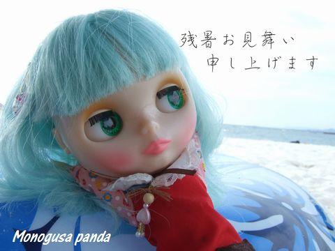 shirahama 139 - コピー