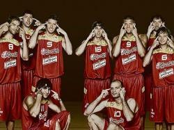 baloncestopekin.jpg