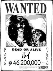 Wanted_Facebook.jpg