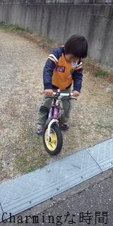 s-じん自転車
