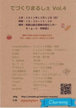 iphone_20111109180243.jpg