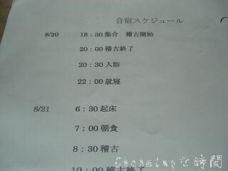 s-CIMG2335.jpg