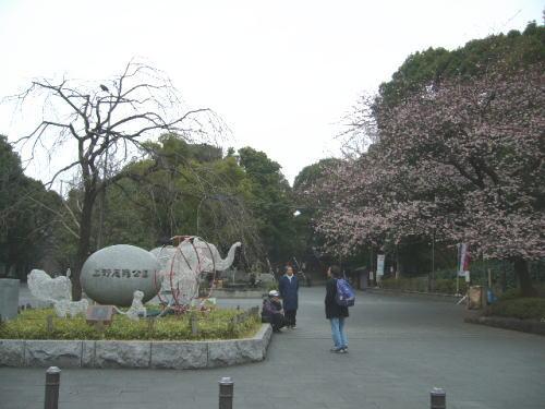 上野恩賜公園入り口
