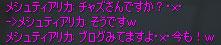 wis4.jpg