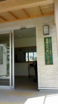 Mamas cafe ぺぺ110428