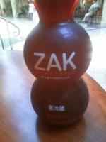 ZAK110716.jpg